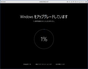 windows10-ss1
