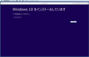 windows10-ss3